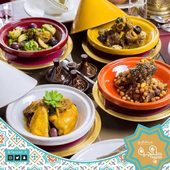 مطعم طنجية في الرياض