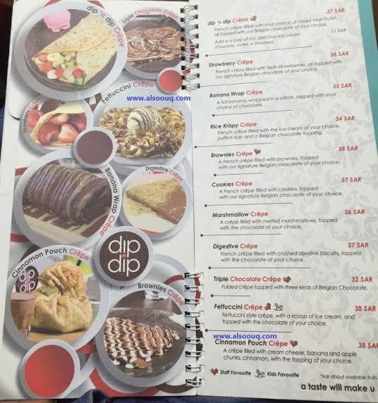 Dip and Dip Cafe menu