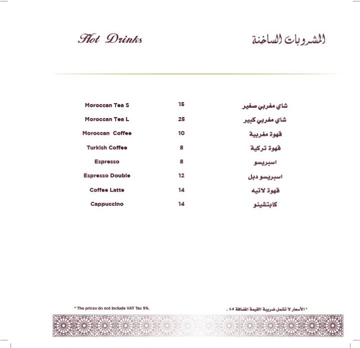 Tangia restaurant menu
