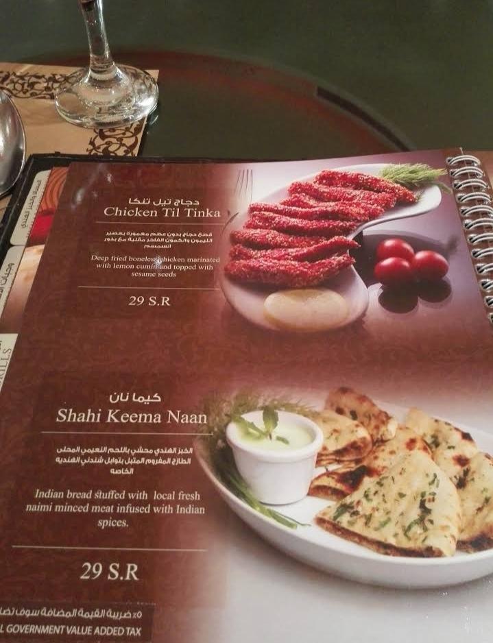 مطعم كوبر شندني الرياض الاسعار المنيو الموقع كافيهات و مطاعم السعودية