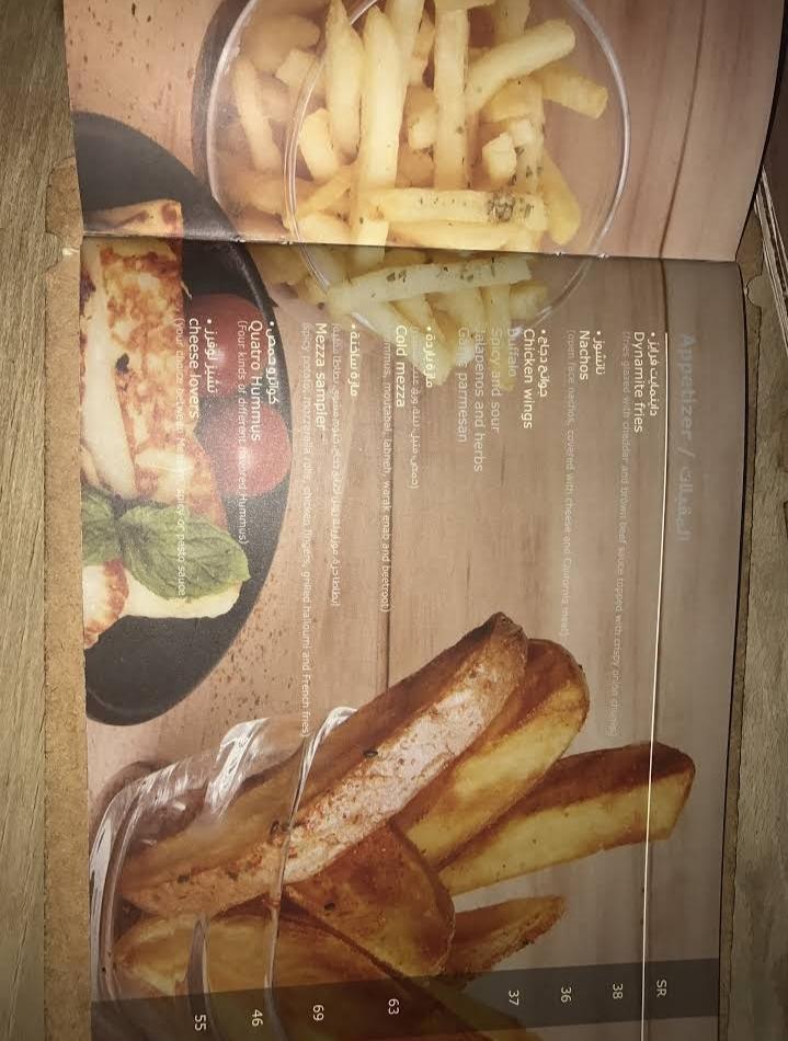 منيو مطعم واتر ليمون بالاسعار