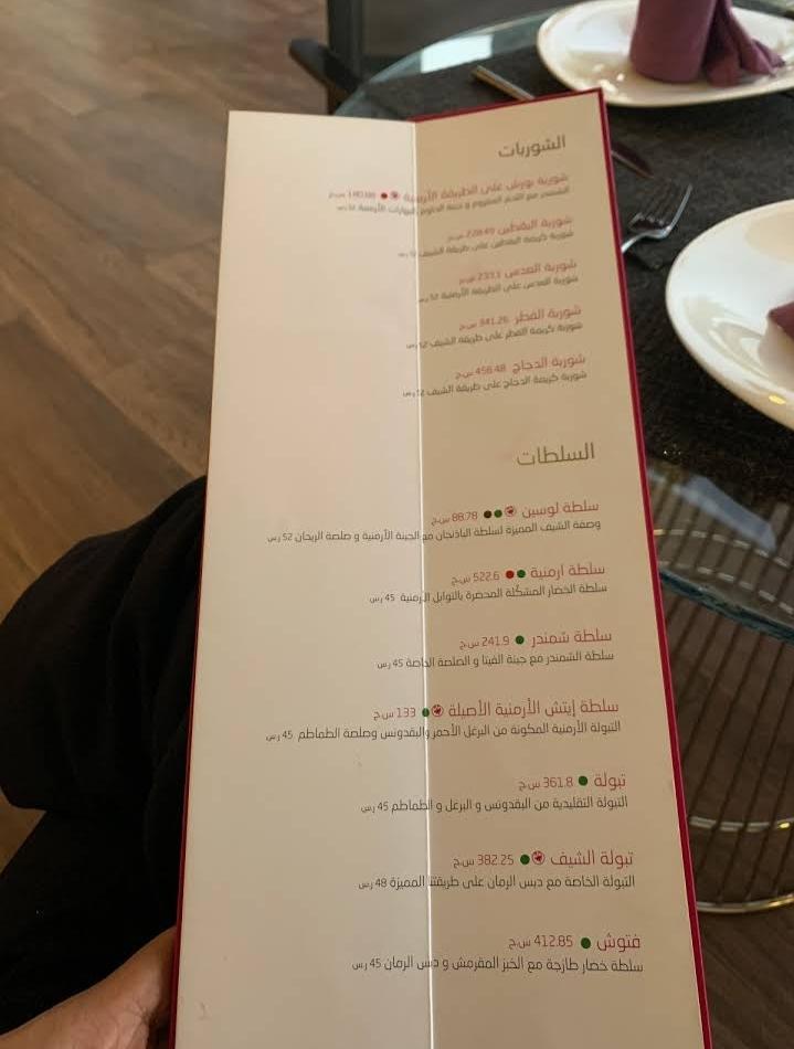 منيو مطعم لوسين السعوديه