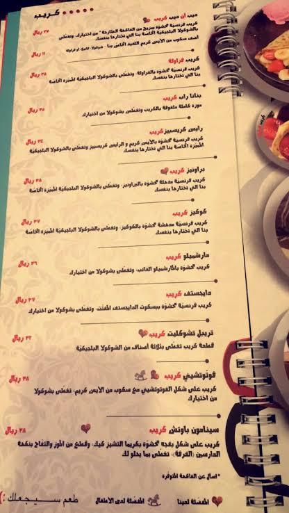 New Dip and Dip Cafe menu