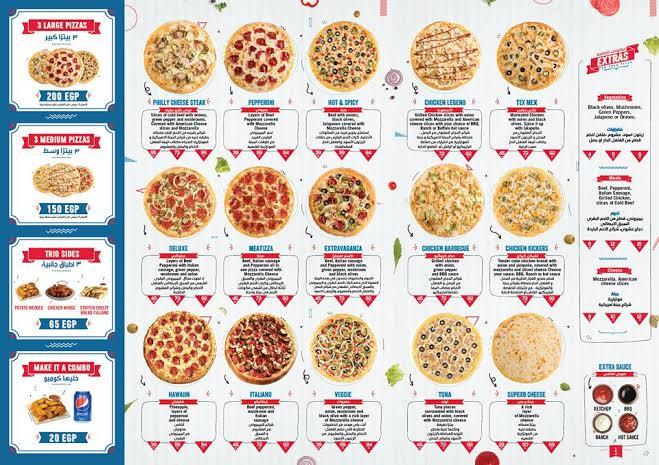 مطعم دومينوز بيتزا الخرج 15
