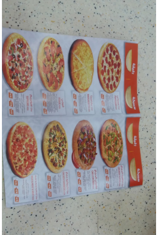 مطعم ليتل سيزرز خميس الاسعار المنيو الموقع كافيهات و مطاعم السعودية