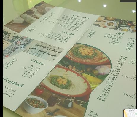 مطعم هاشم الطائف الاسعار المنيو الموقع كافيهات و مطاعم السعودية