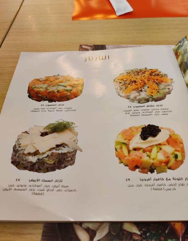 Sushi Counter menu