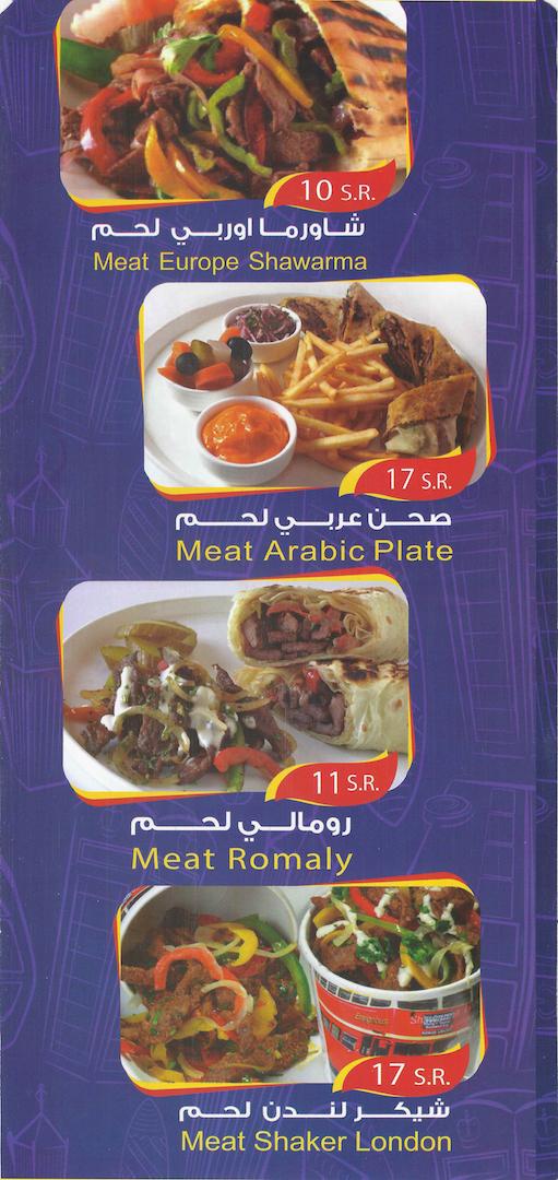 منيو مطعم شاورما لندن الرياض