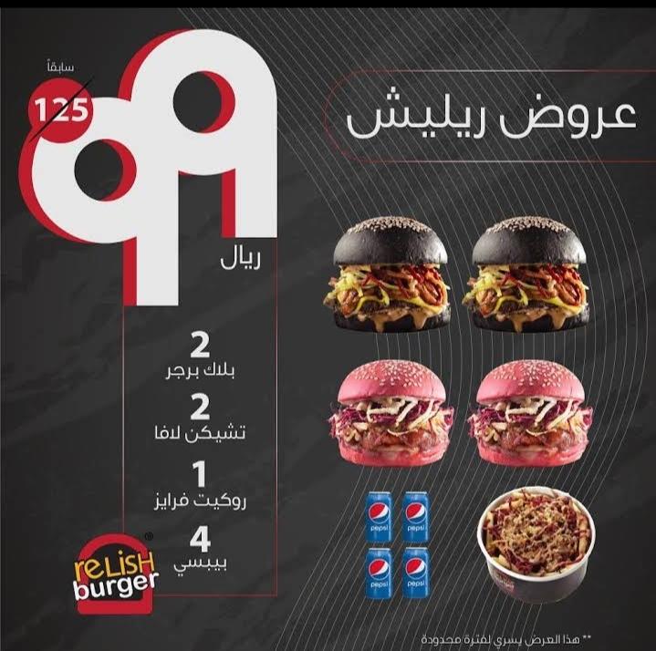 Relish Burger Restaurant menu