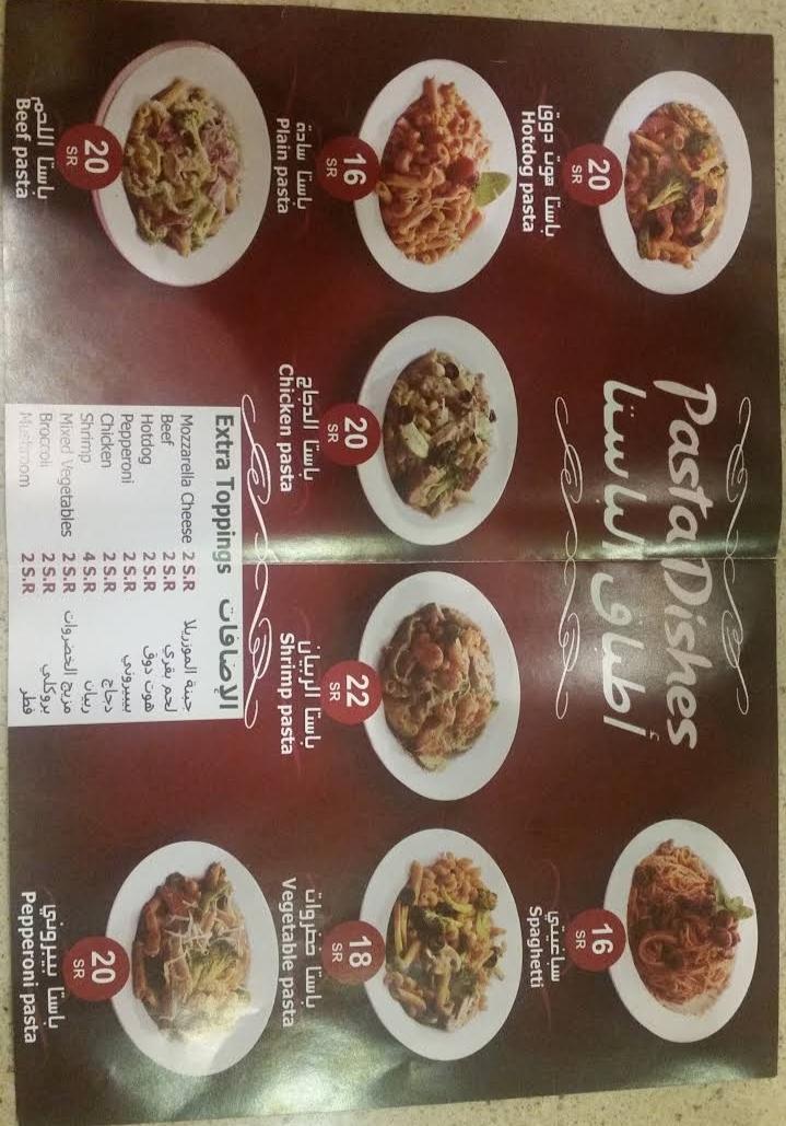 Casa Pasta Restaurant menu
