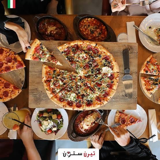 مطعم تيرن ستون بيتزا