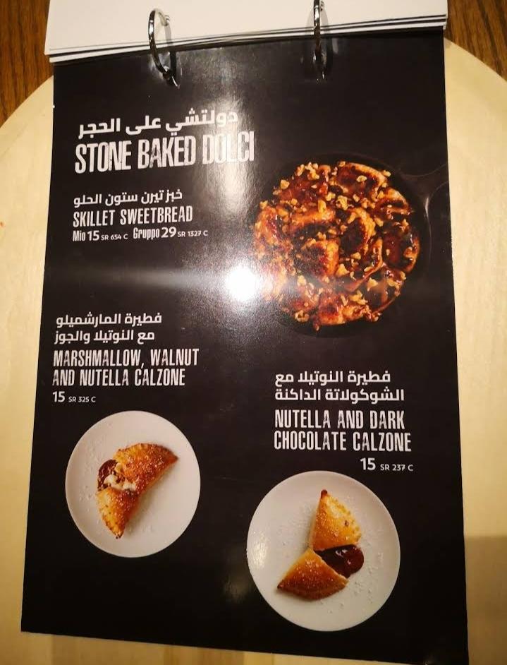 منيو مطعم تيرن ستون بيتزا بالاسعار