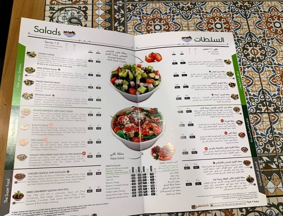 منيو مطعم اوريجانو بيتزاريا بالاسعار