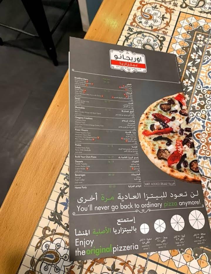 منيو مطعم اوريجانو بيتزاريا السعوديه