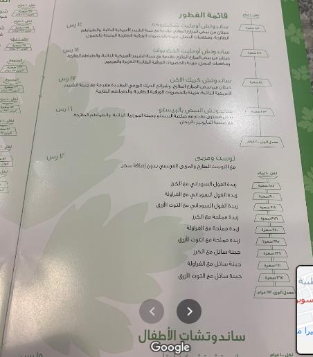 مطعم بوقا سوبر فودس الطائف الاسعار المنيو الموقع كافيهات و مطاعم السعودية