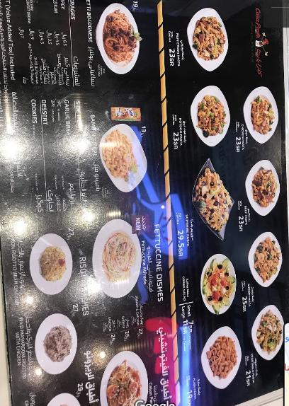 مطعم كازا باستا الطائف الاسعار المنيو الموقع كافيهات و مطاعم السعودية