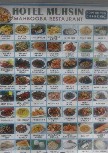 منيو مطعم محسن الفايزية بريدة