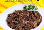 مطعم المذاق العراقي