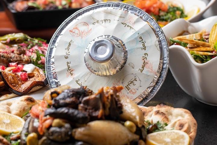 مطعم لالنكي في الرياض