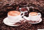 كافية القهوة العالمية بريدة