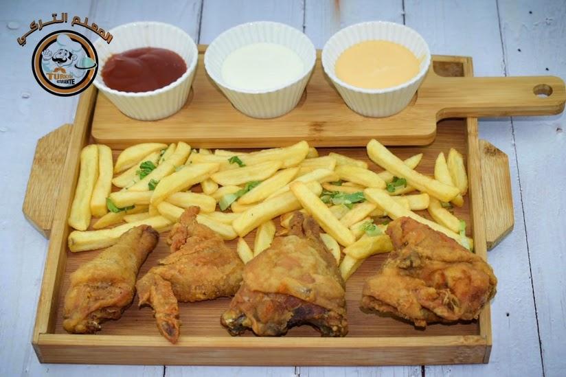 مطعم المعلم التركي خميس مشيط