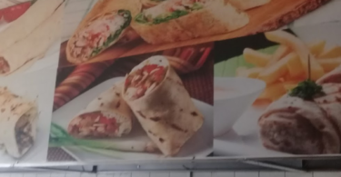 مطعم مذاق غير