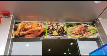 مطعم جلال في عنيزة