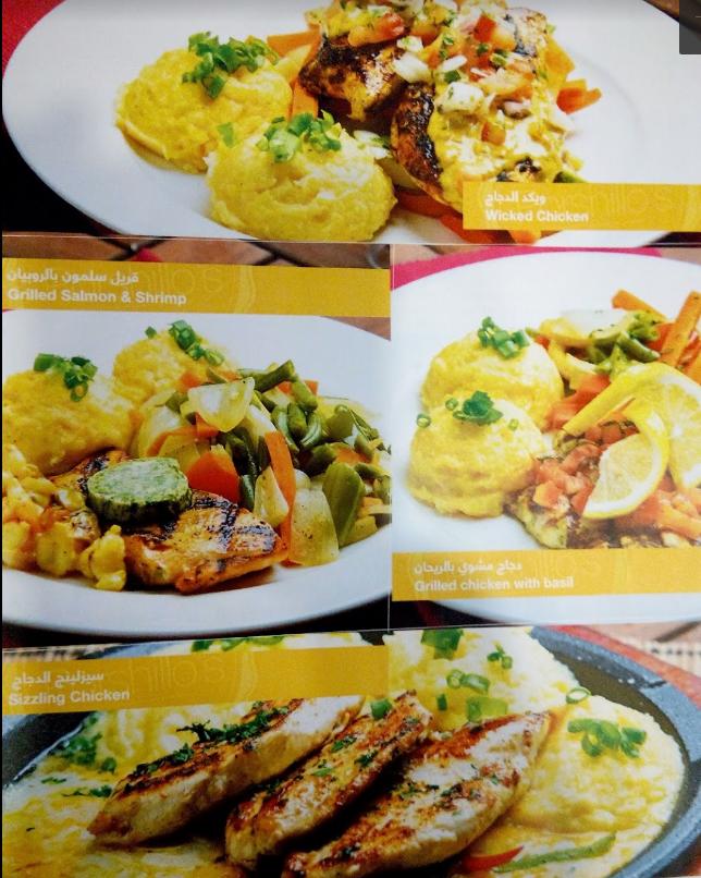 منيو مطعم برشللو في بريدة