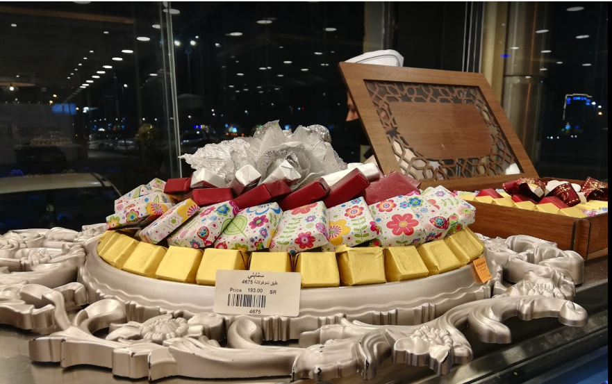 مخابز وحلويات سنابلي