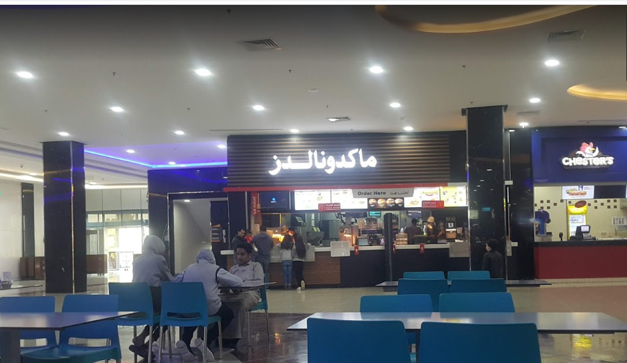 مطاعم عوائل في عرعر راقية